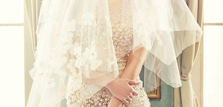 A fashionable bride.